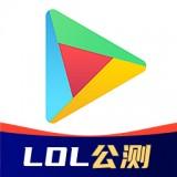 Google Play中文版