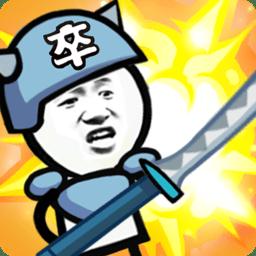 表情包战争自带修改器版