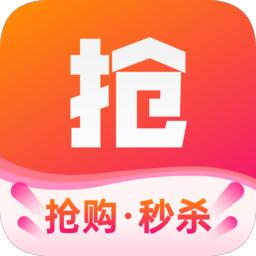 双11京东抢购软件